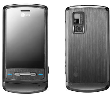 The new LG Shine II mobile phone combines sophisticated design and